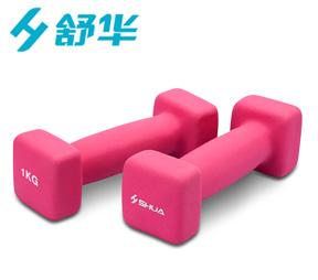SH-34005A浸塑哑铃(粉红色)