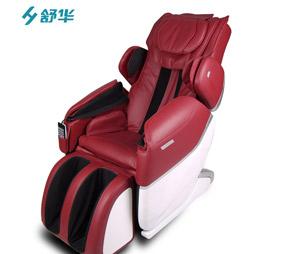 SH-OK-Q5舒华按摩椅-璀璨红